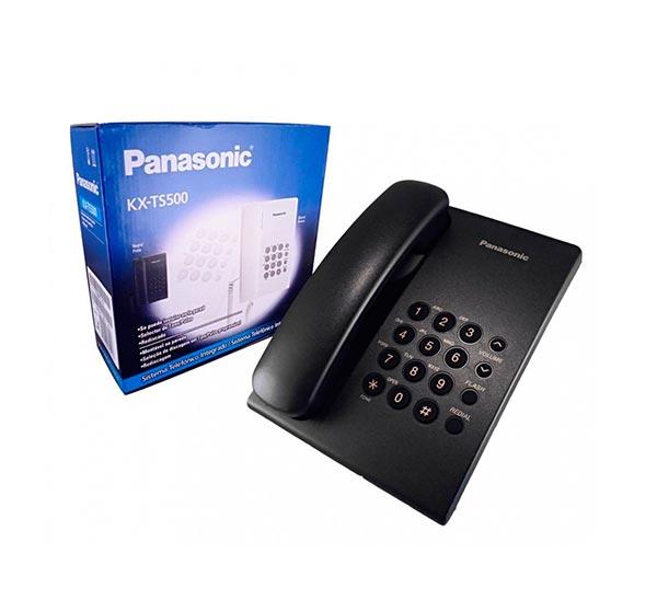 PanasonicKX-TS500LX-1